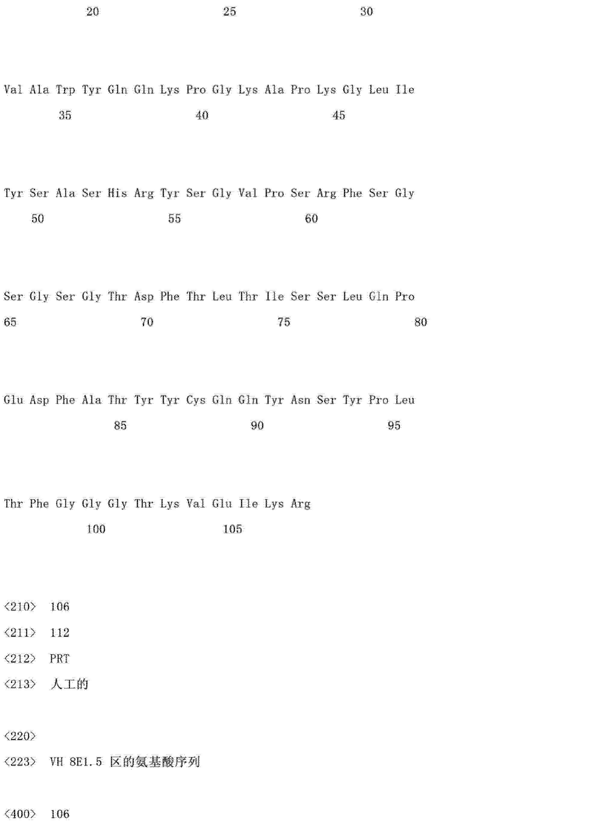 Figure CN103145838AD02221