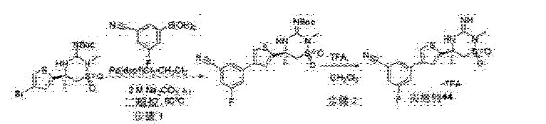 Figure CN102639135AD01313