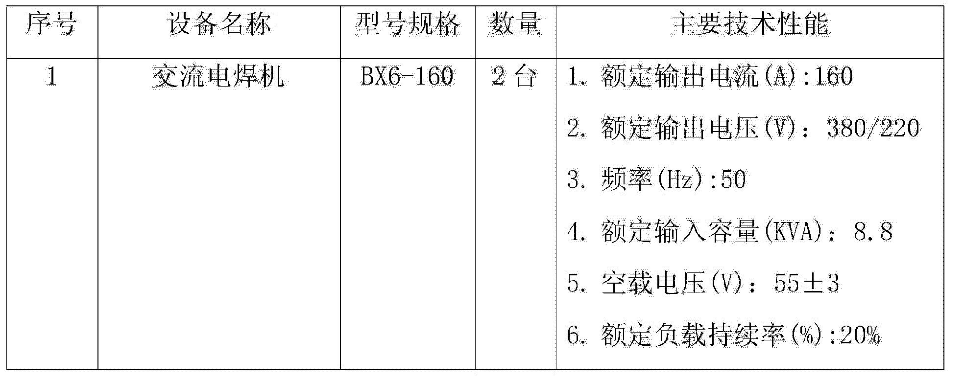 Figure CN103791227BD00092