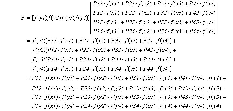 Figure US06768559-20040727-M00002