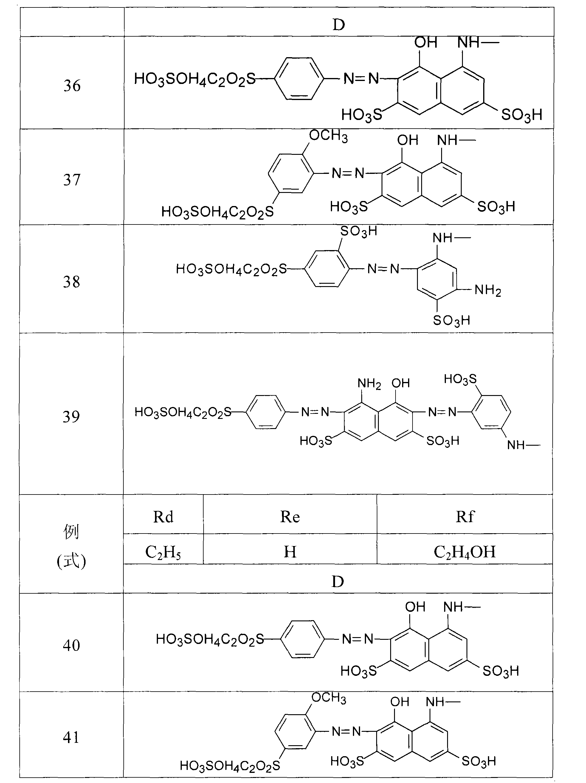 Figure CN102206428BD00191