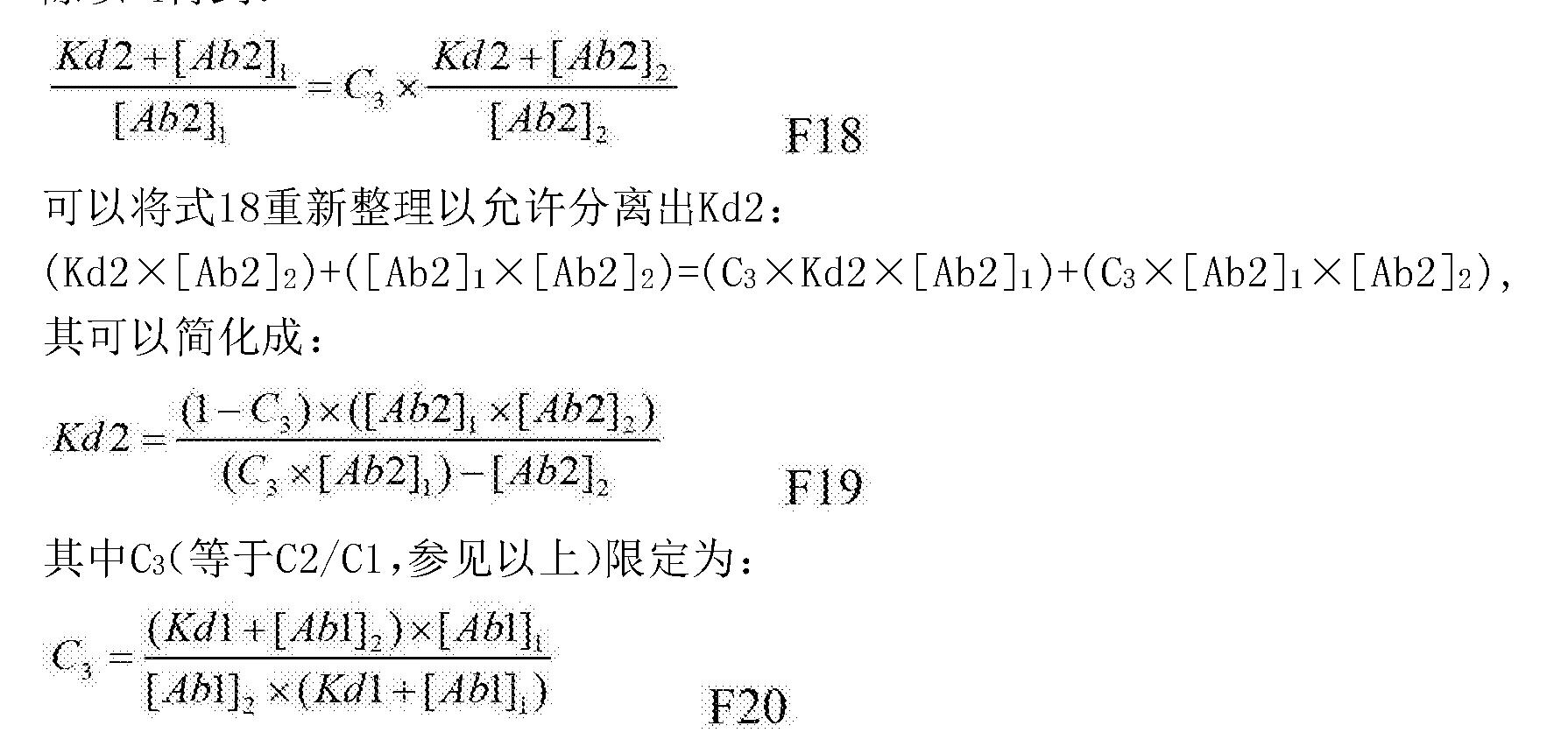 Figure CN103649713BD00621