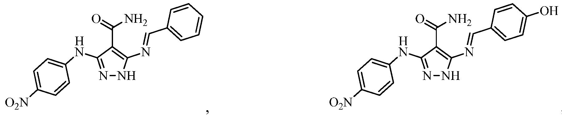 Figure imgf000173_0005