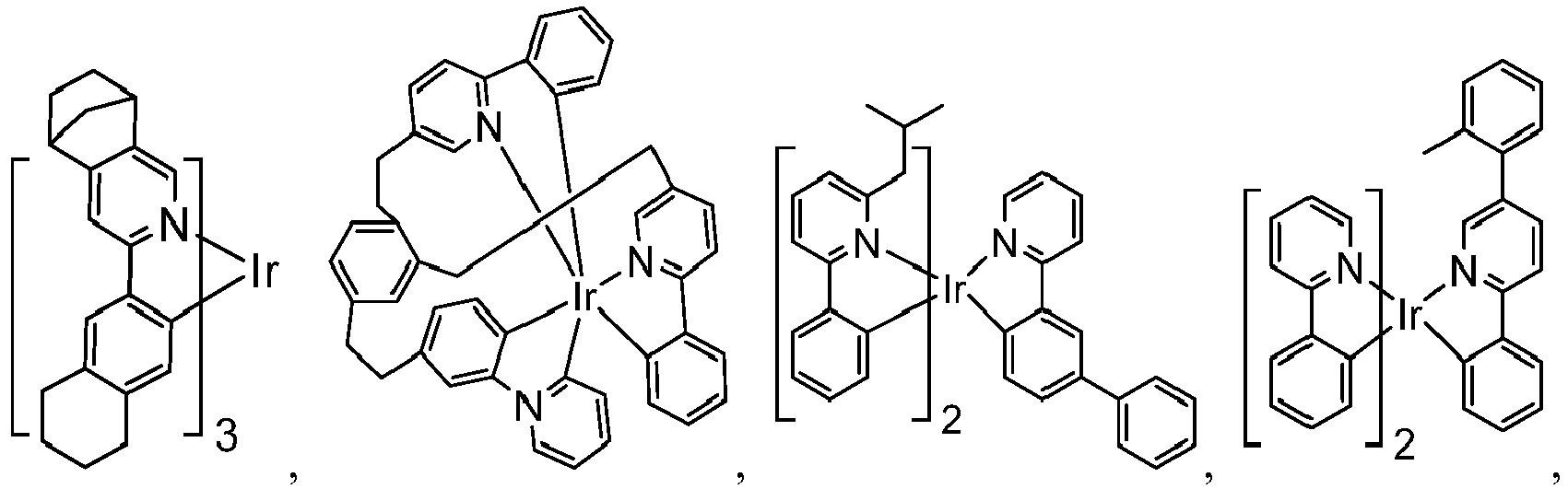 Figure imgb0912