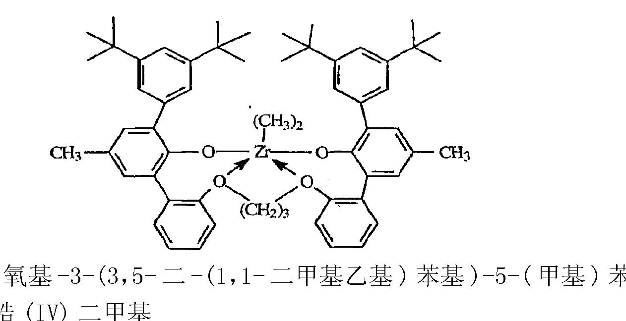 Figure CN101484475BD00312