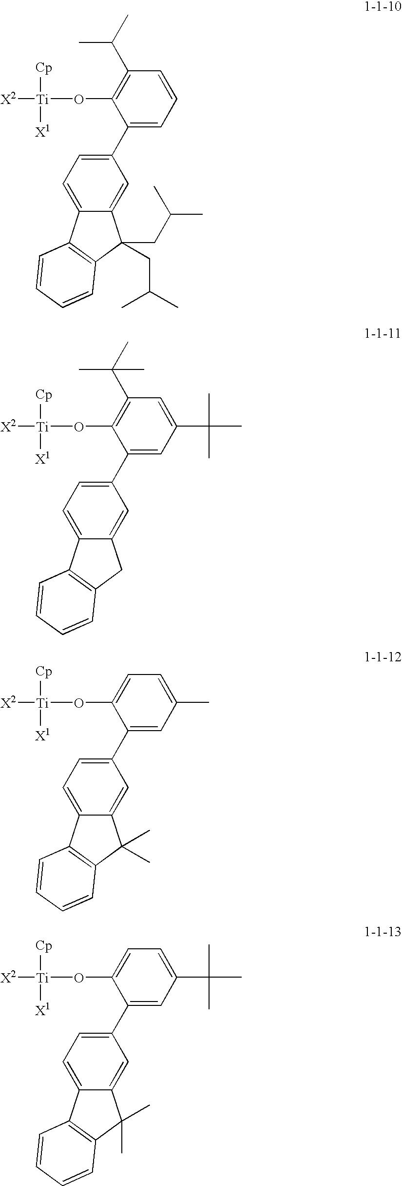 Figure US20100081776A1-20100401-C00050