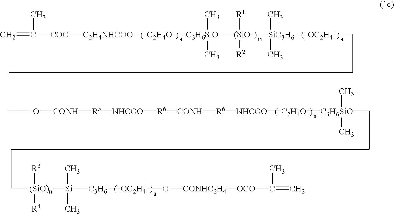 Figure US20040192872A1-20040930-C00035