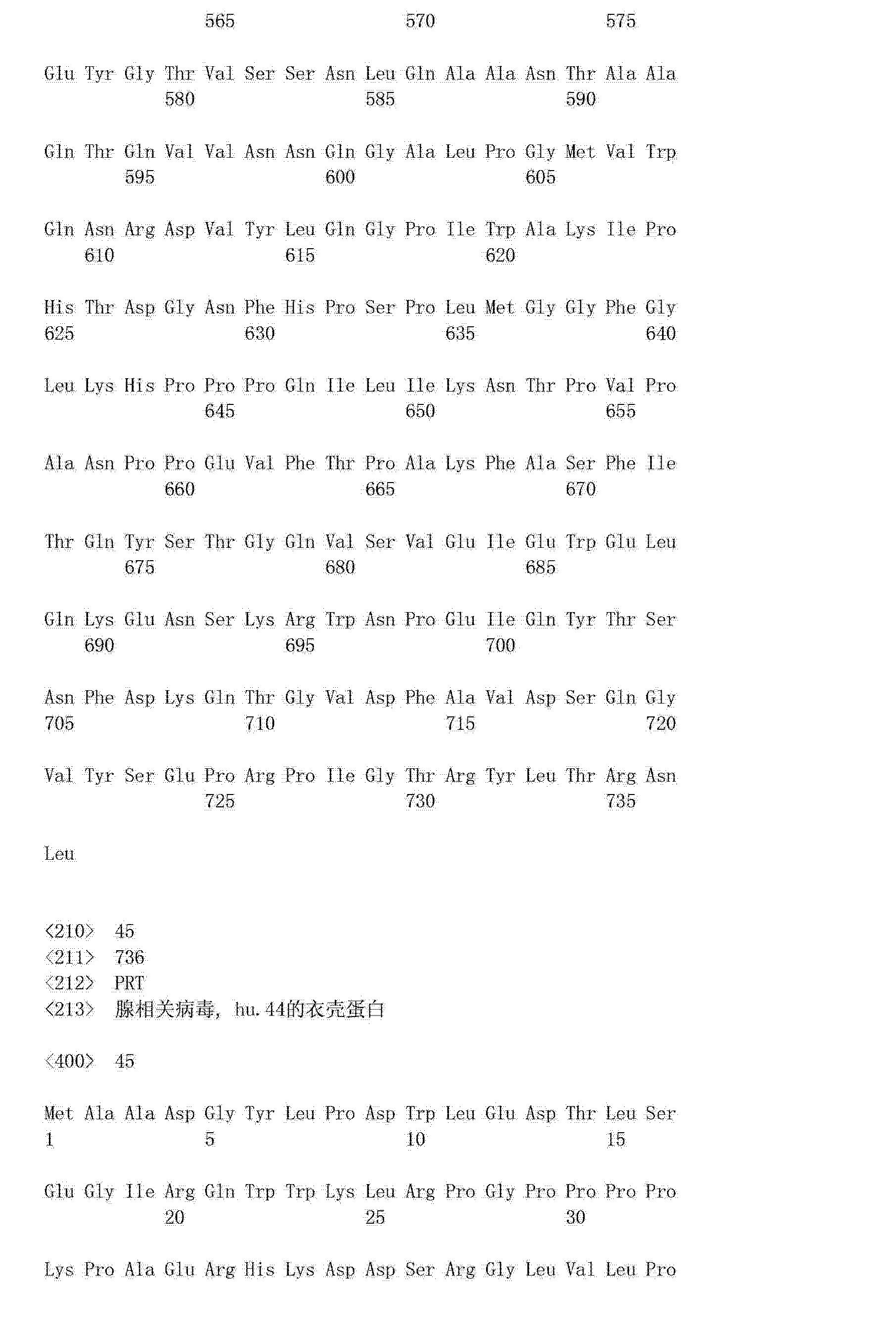 Figure CN102994549AD01301
