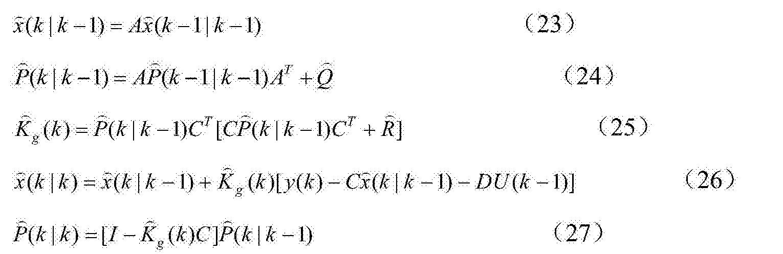 Figure CN105388765BD00144