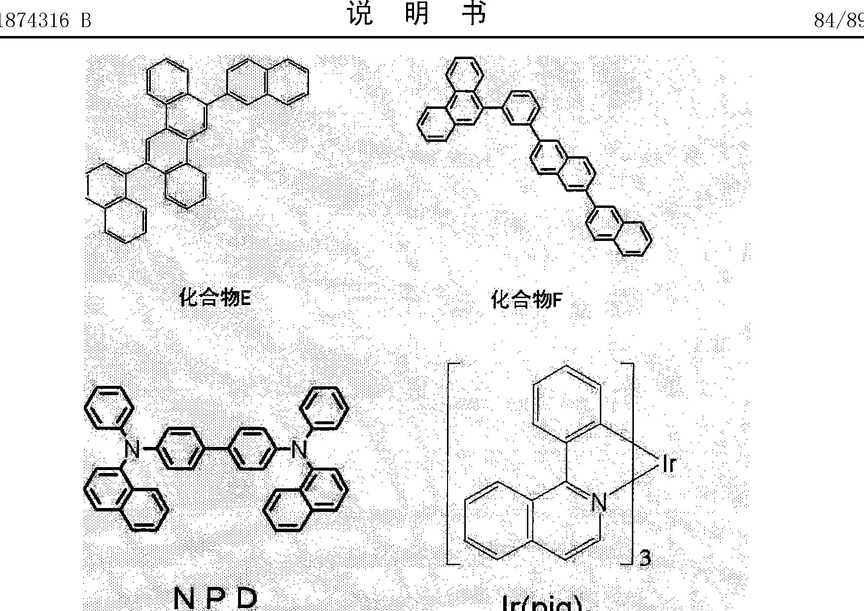 Figure CN101874316BD00881