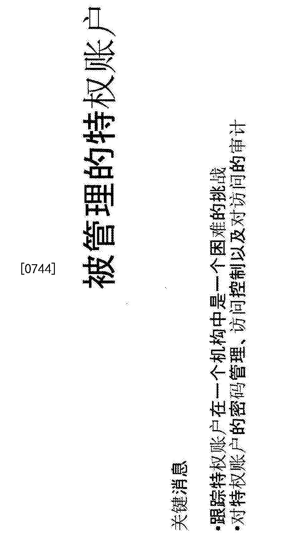 Figure CN104255007BD01191