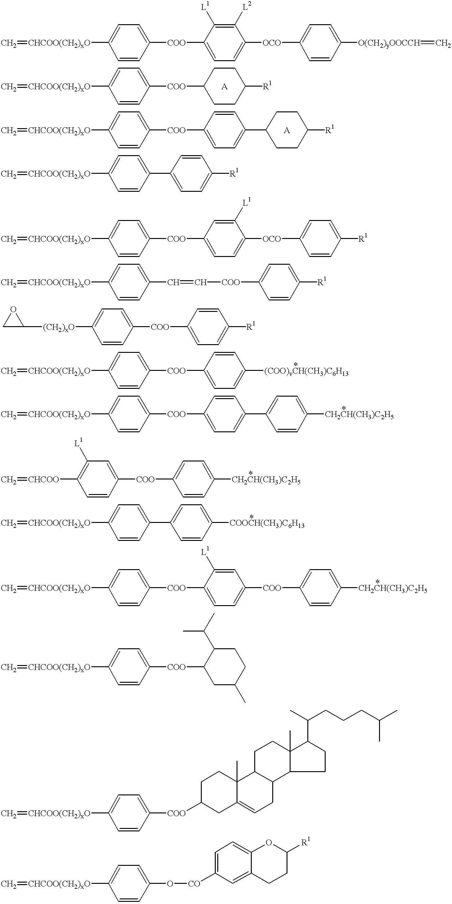 Figure US06291065-20010918-C00015