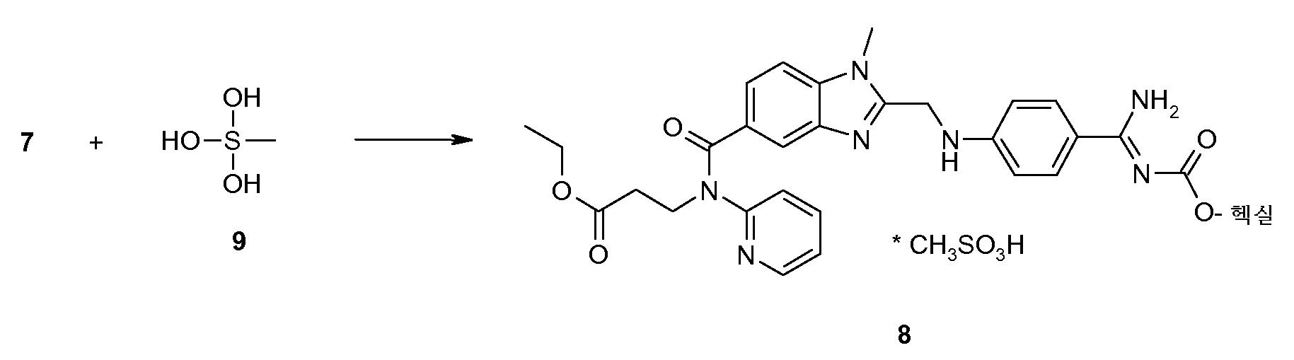 Figure 112012039407640-pct00011