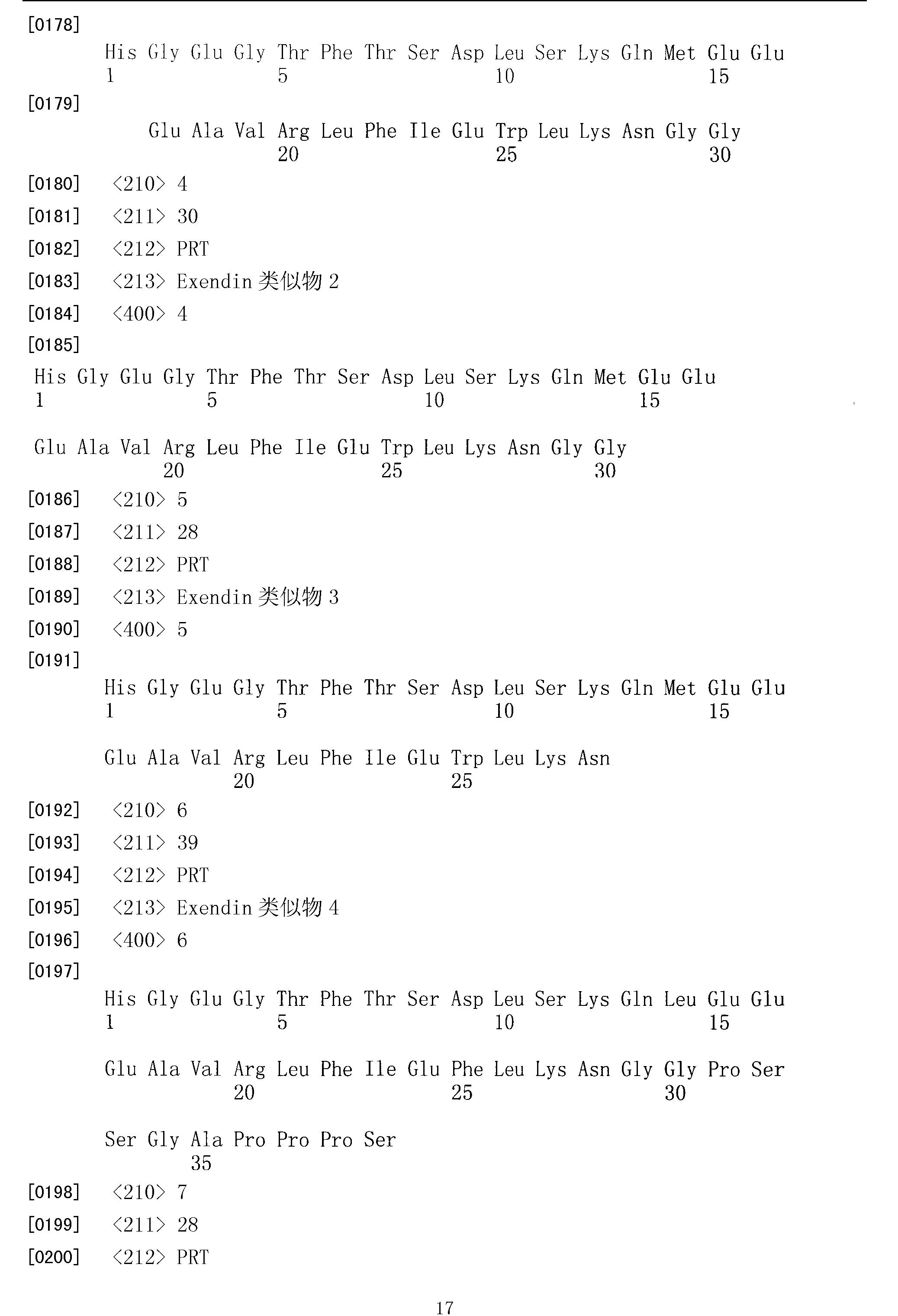 Figure CN101125207BD00171