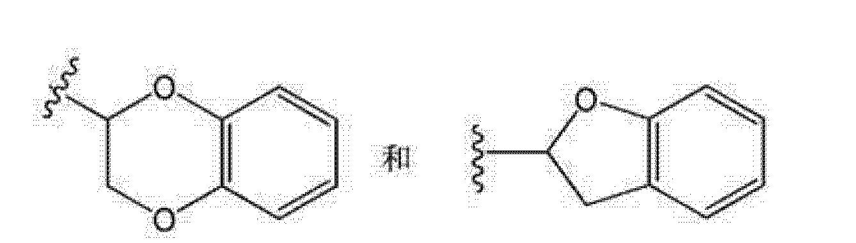 Figure CN102639135AD00751