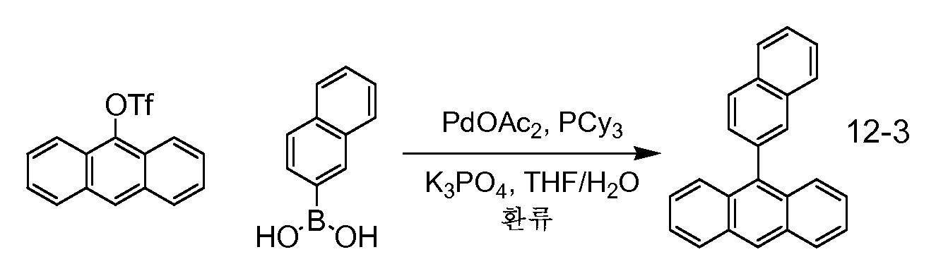 Figure 112009081620684-pct00044