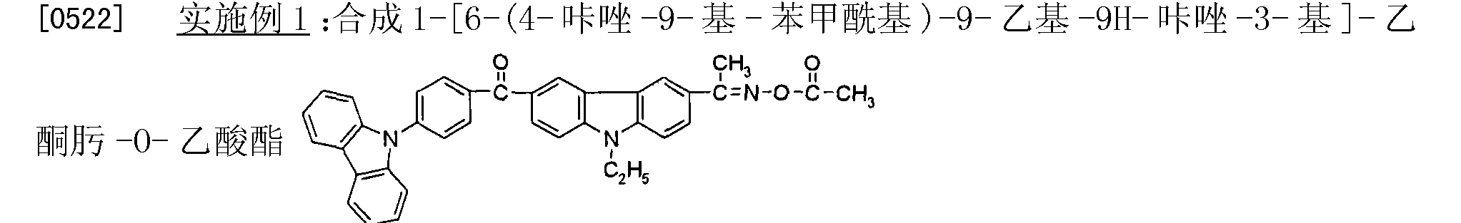 Figure CN101321727BD00561