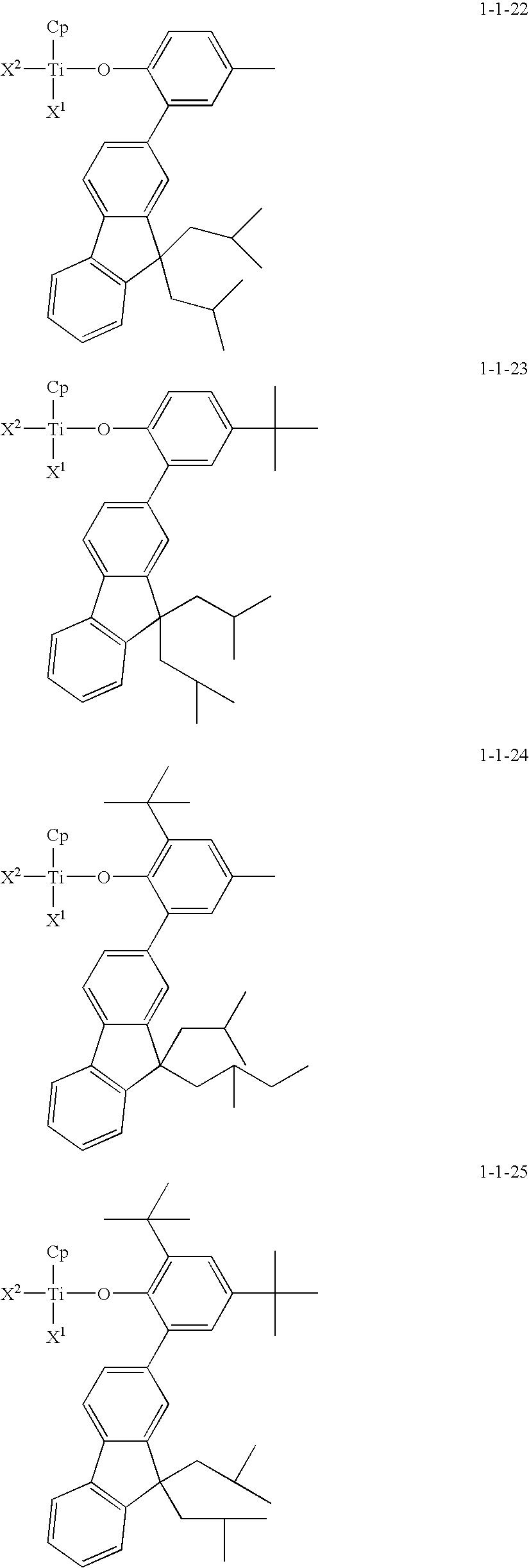 Figure US20100081776A1-20100401-C00031