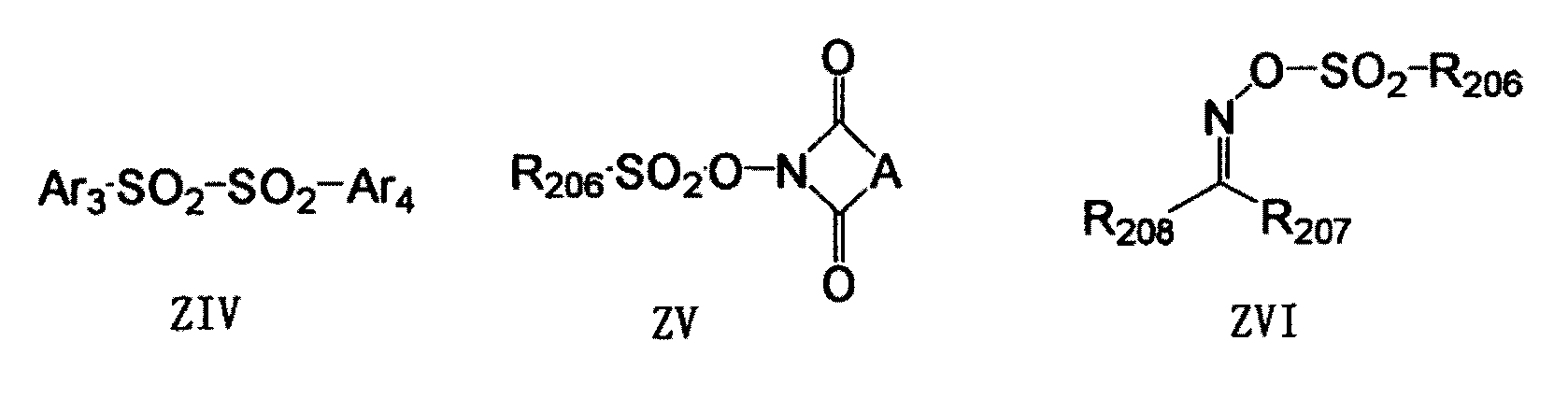 Figure 112011039817284-pct00043