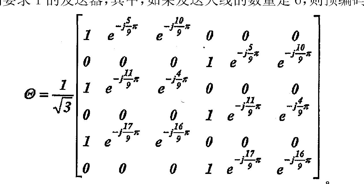 Figure CN1969522BC00031
