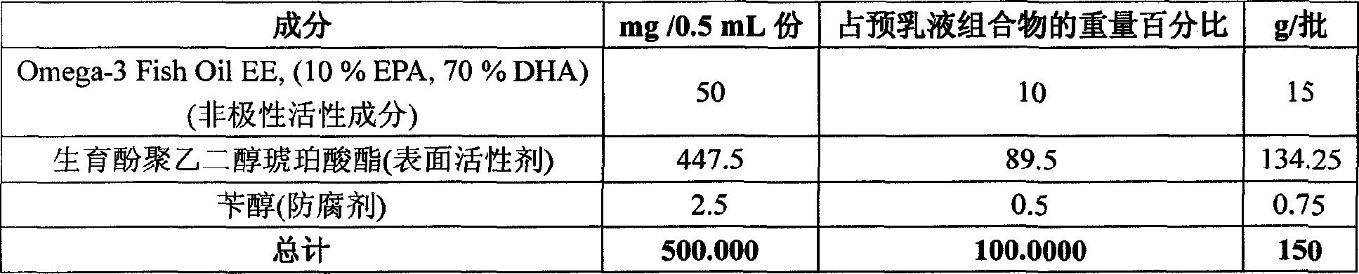 Figure CN102036661BD00832