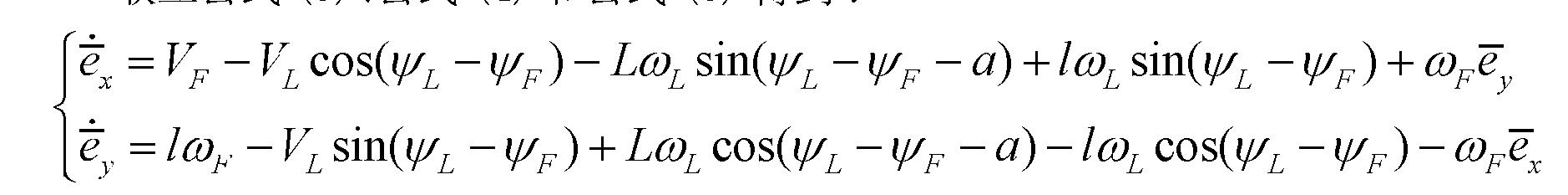 Figure CN102591358AC00033