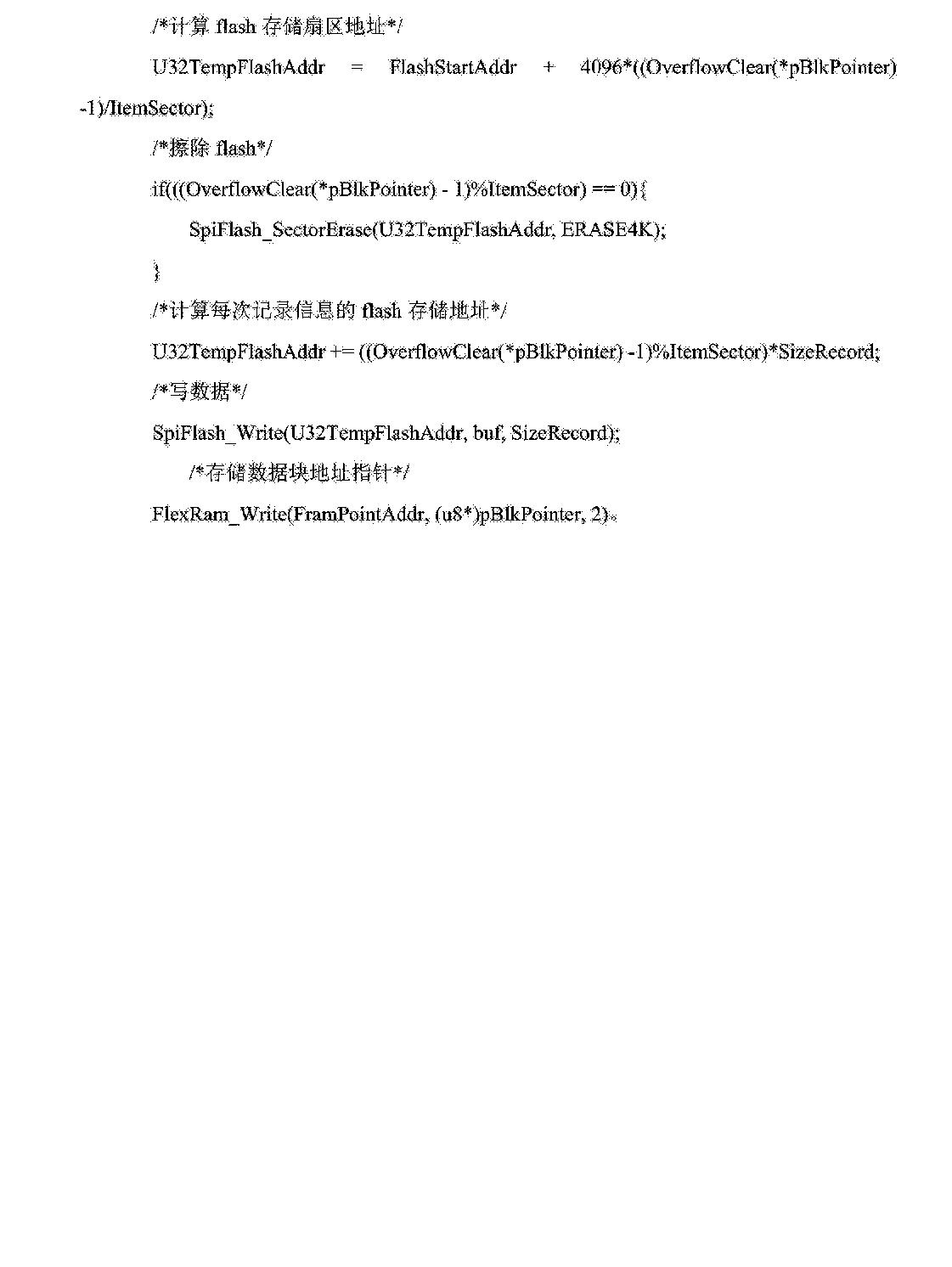 Figure CN103927794BC00041