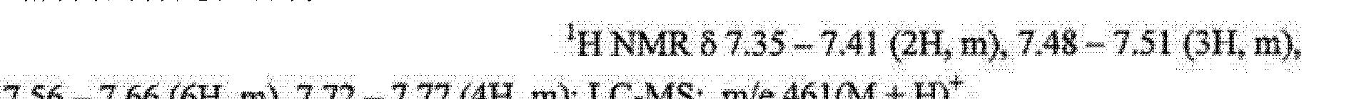 Figure CN102264228AD01121