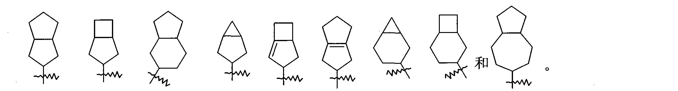 Figure CN102372722AD00141