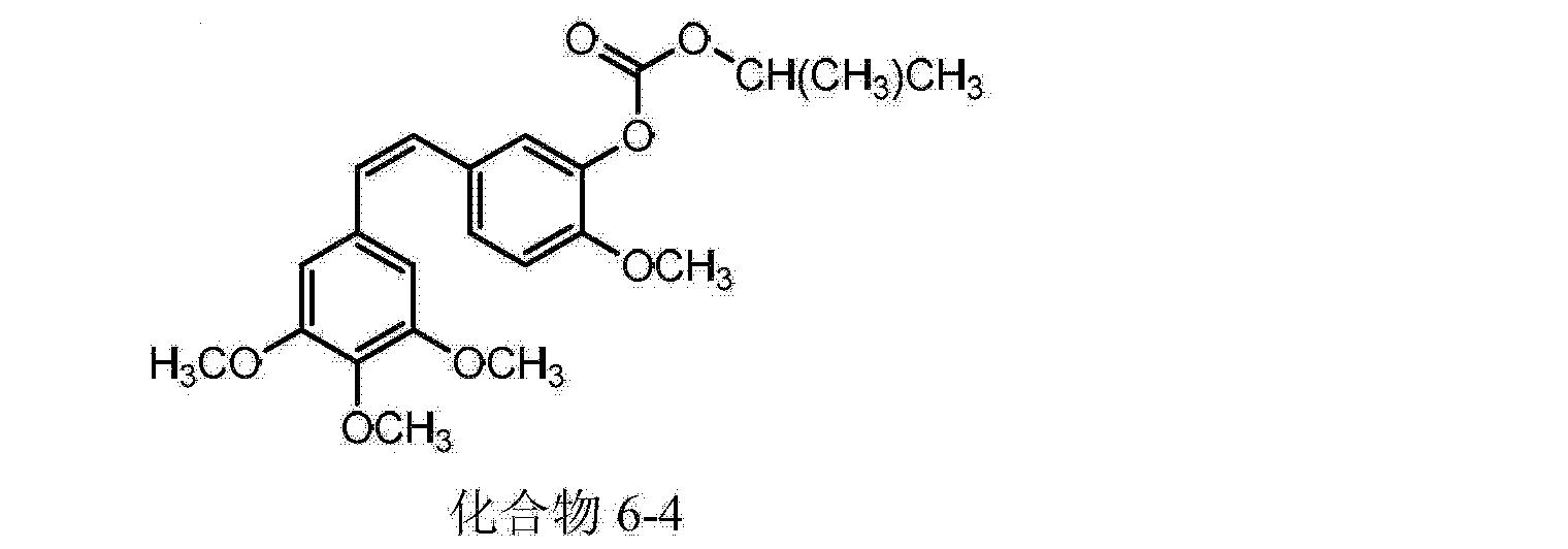 Figure CN103524349AD00112