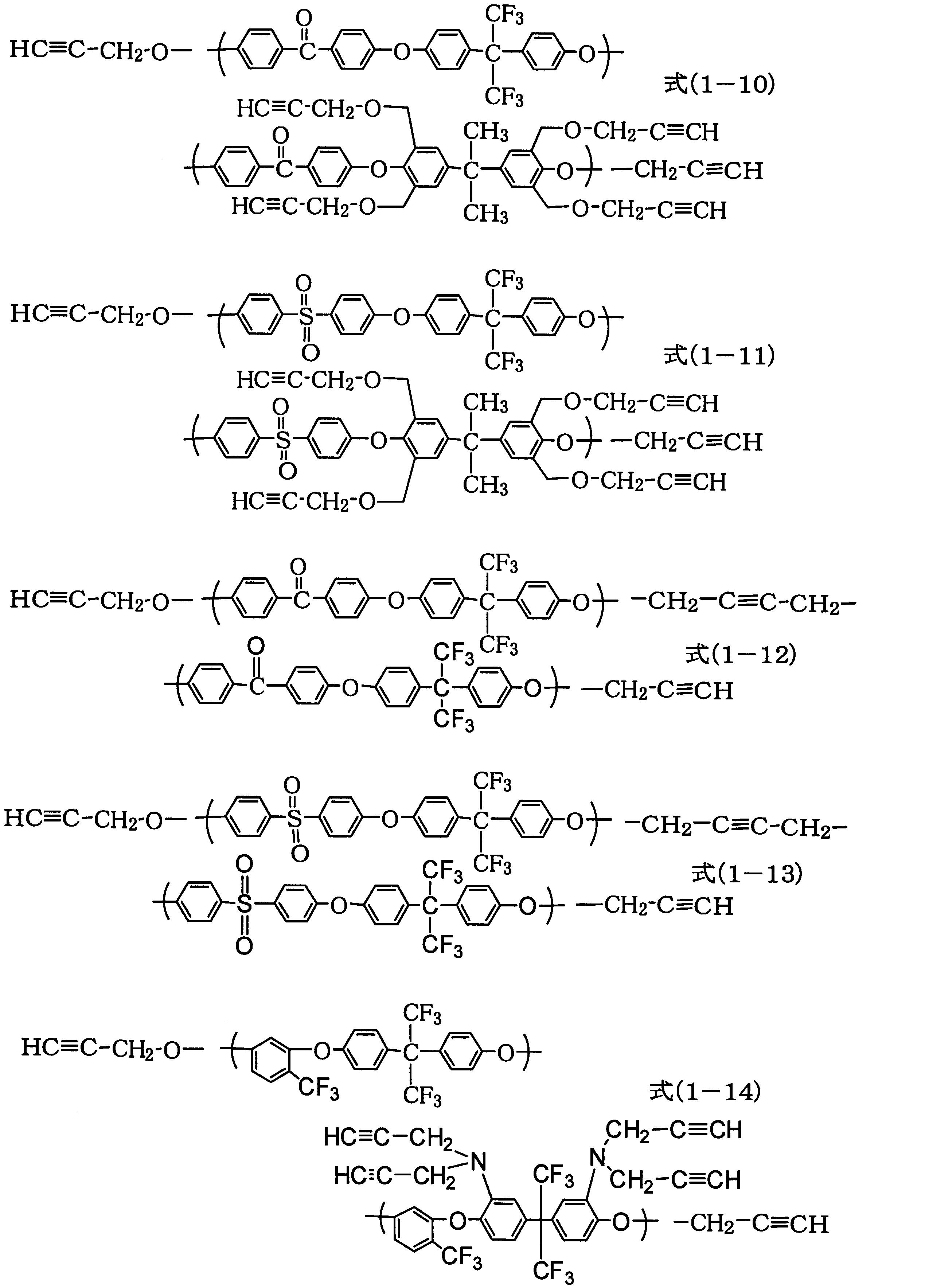 Figure JPOXMLDOC01-appb-C000016