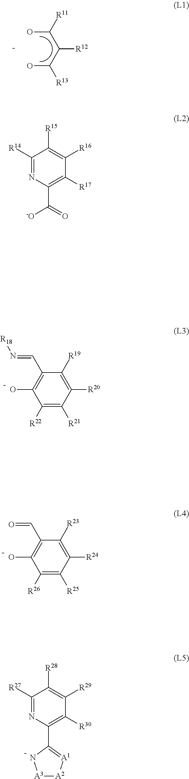 Figure US08889858-20141118-C00055