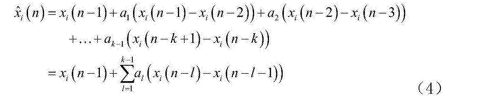 Figure CN104219759BC00025