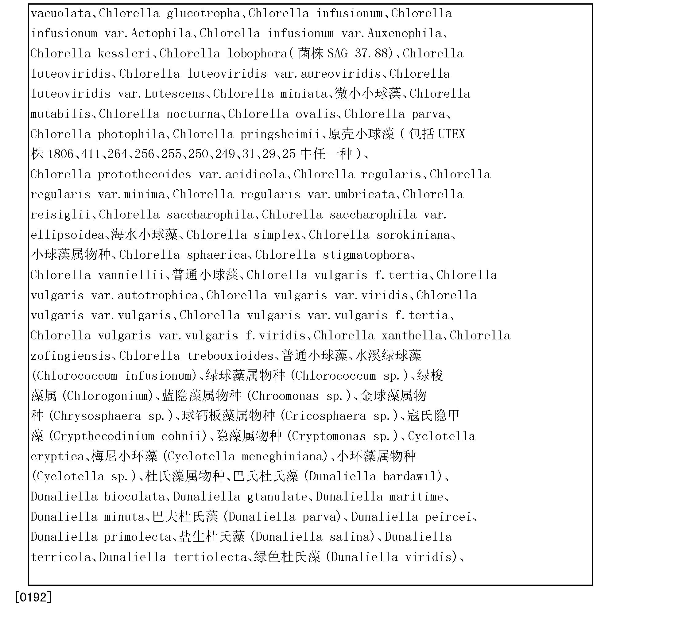 Figure CN101765661BD00261
