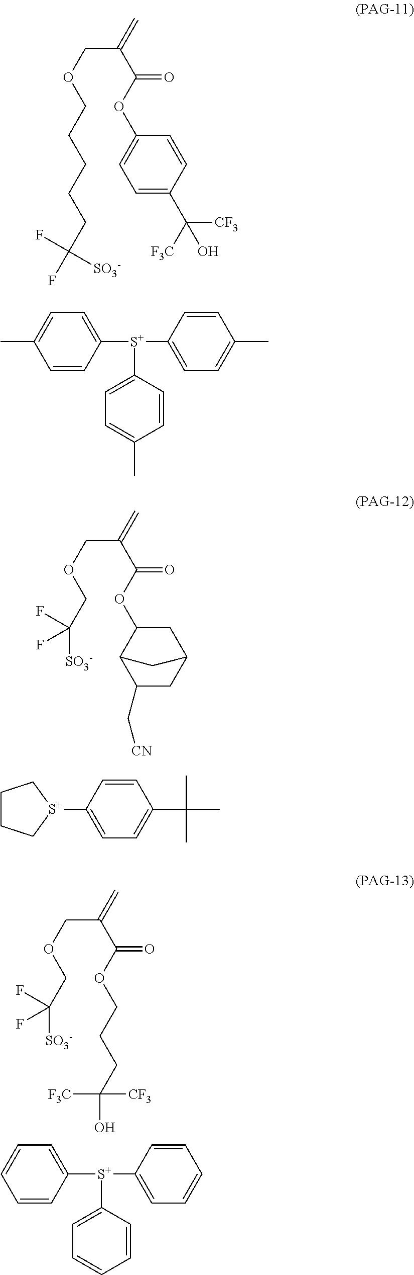 Figure US09488914-20161108-C00165