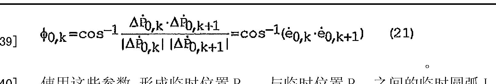 Figure CN102487602AD00171