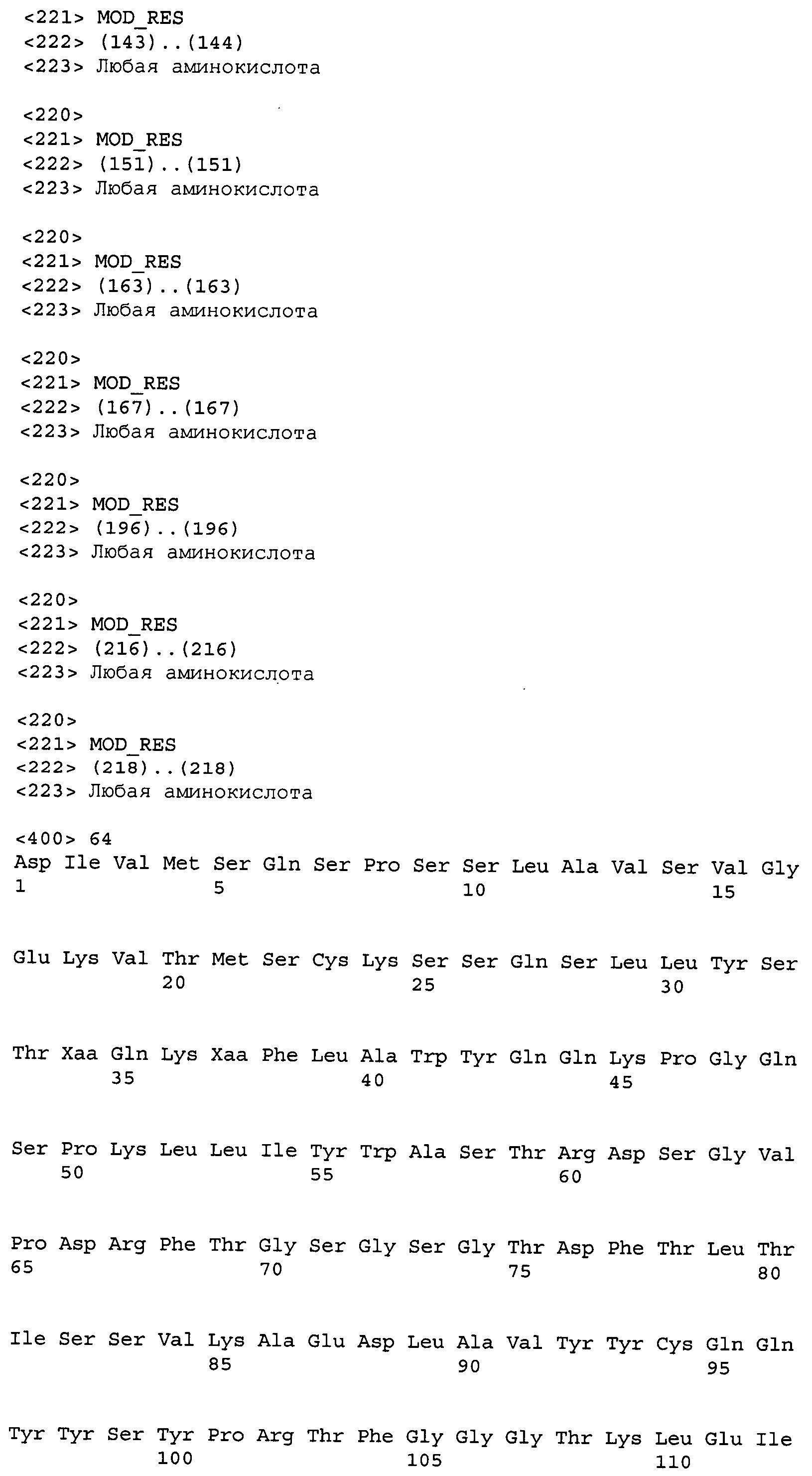 Figure 00000324