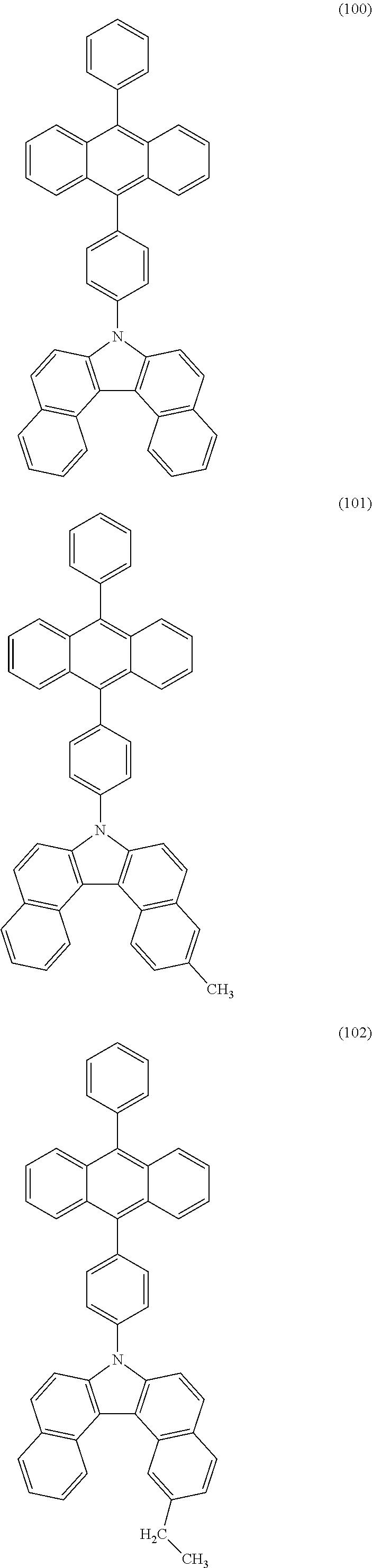 Figure US20130020561A1-20130124-C00043