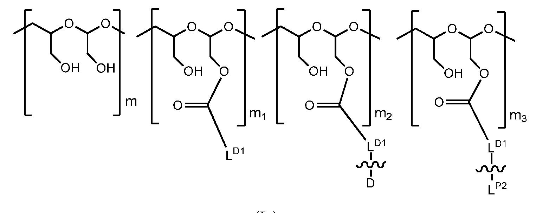 Figure 112014001971018-pct00217