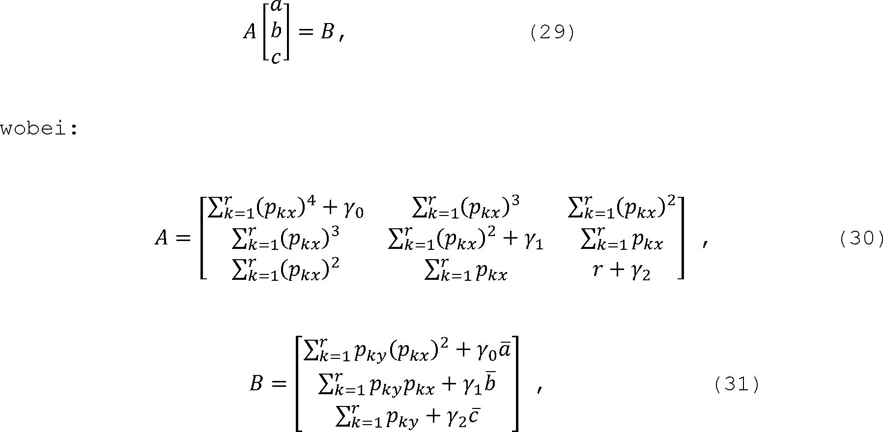 Figure DE102014114827A9_0019