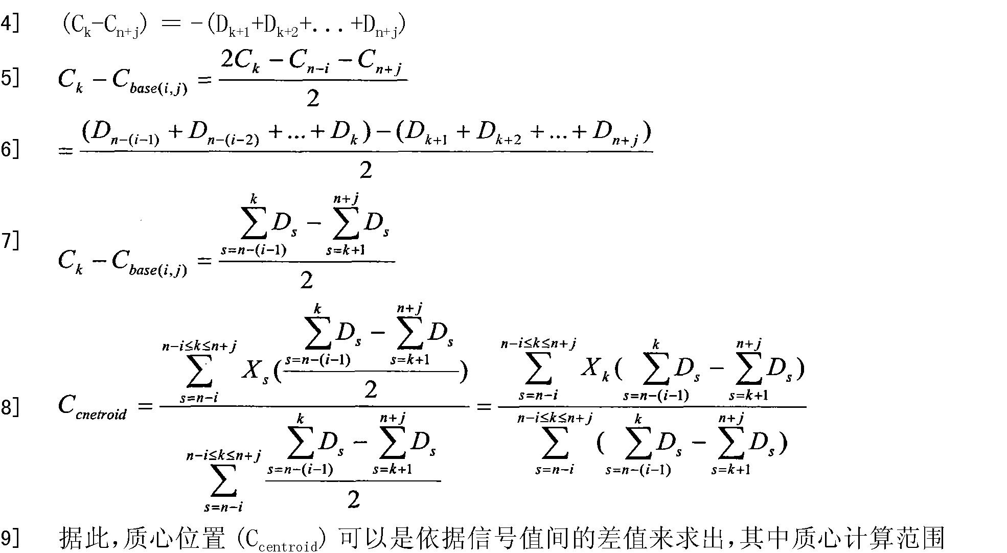 Figure CN102043509BD00231