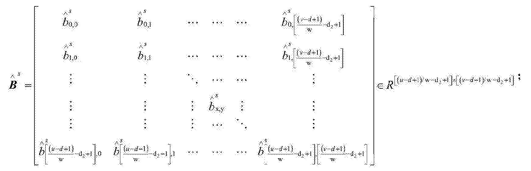 Figure CN105139028BD00082
