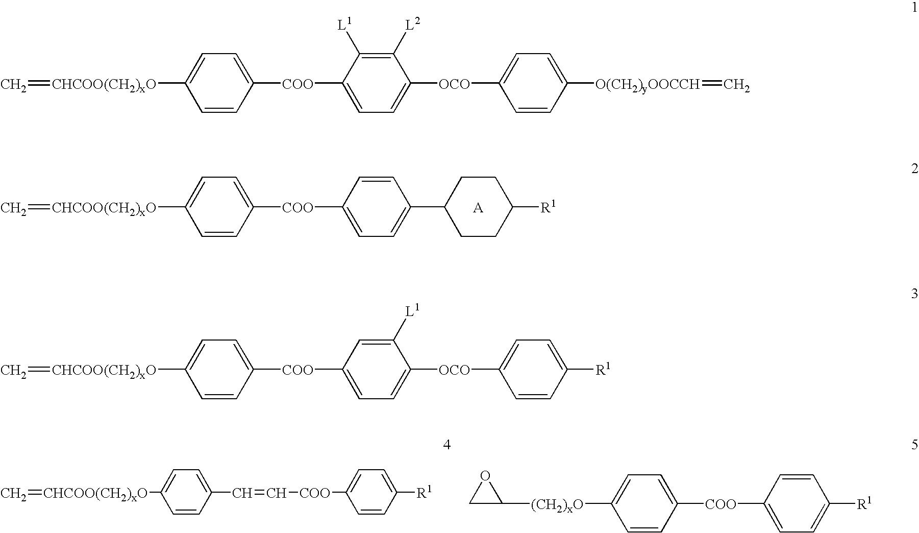 Figure US06816218-20041109-C00007