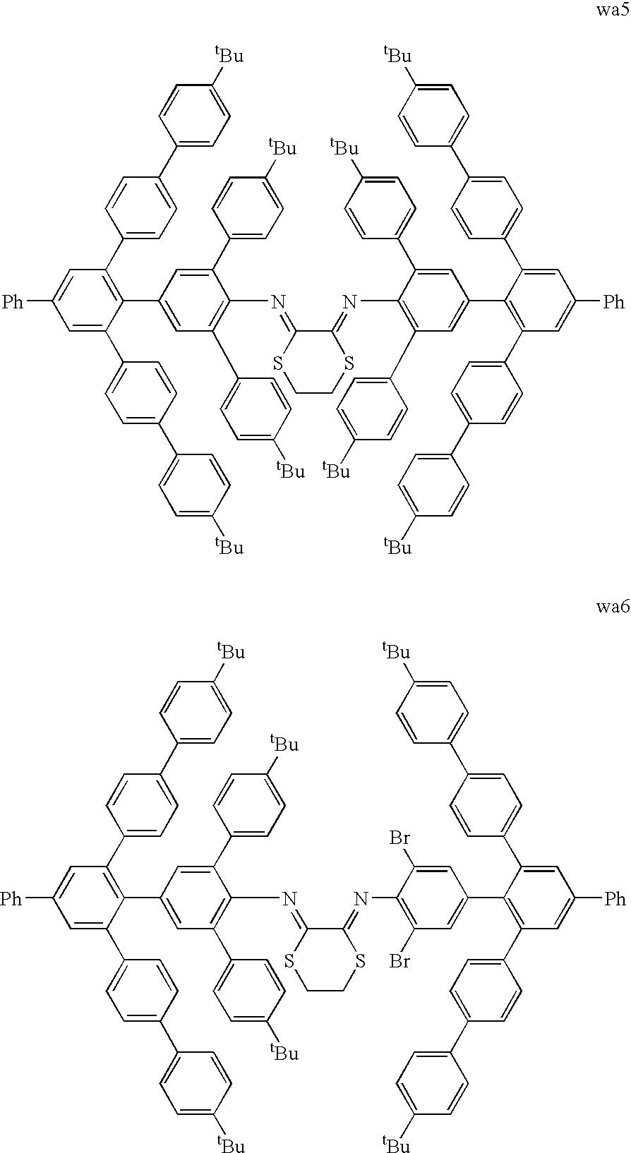 Figure US20040127658A1-20040701-C00004
