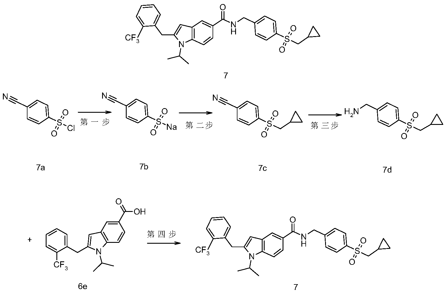 Figure PCTCN2017077114-appb-000052