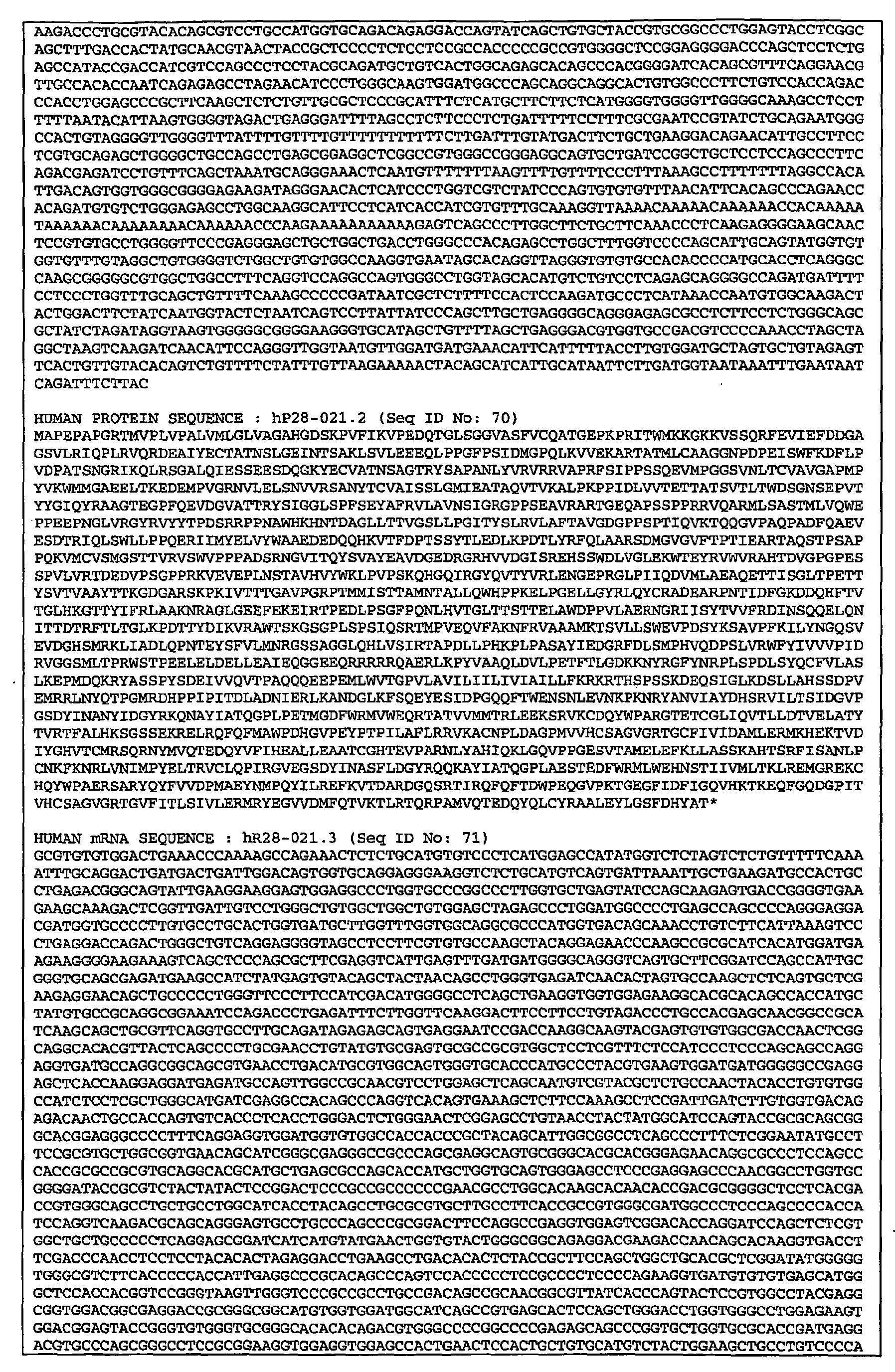 Figure imgb0209