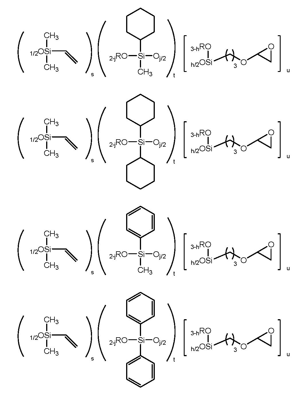 Figure 112011068223647-pat00017