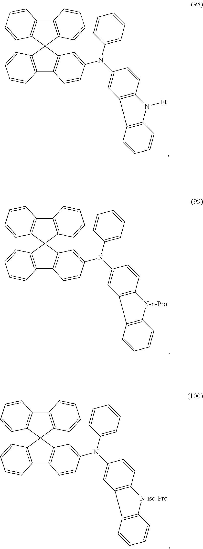 Figure US09548457-20170117-C00071