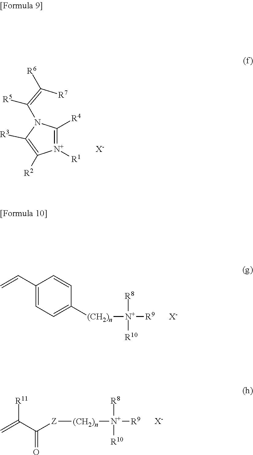 Figure US08242187-20120814-C00009
