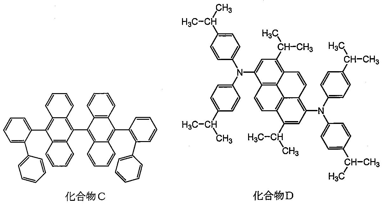 Figure JPOXMLDOC01-appb-C000120